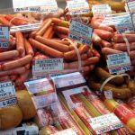 Гомельский мясокомбинат стал продавать продукцию по себестоимости
