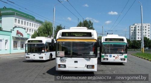 О развитии транспорта в Гомеле