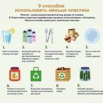 redakciya-silnyx-novostej3