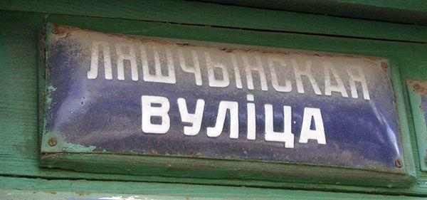 ulicy-sovetskogo-rajona-puteshestvie02