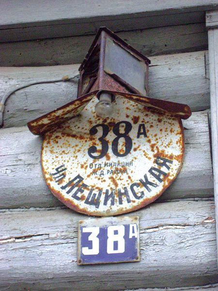 ulicy-sovetskogo-rajona-puteshestvie30