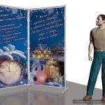 В Гомеле установят большую новогоднюю открытку