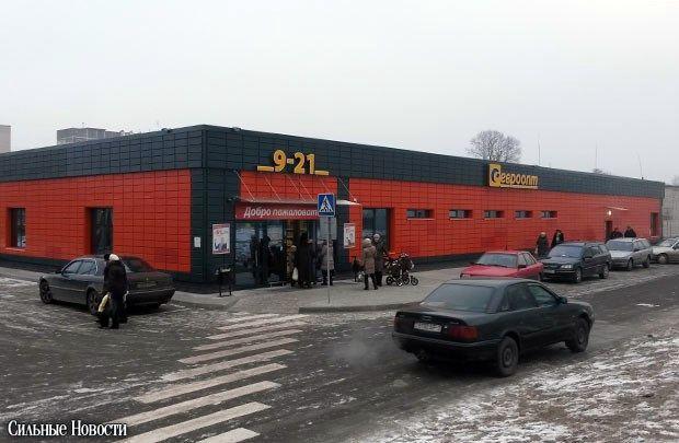 В Новобелице открылся первый в районе супермаркет сети «Евроопт»