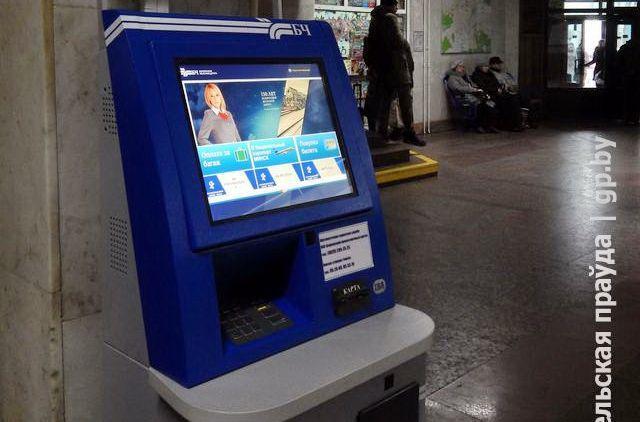 В пригородном вокзале Гомеля появились терминалы для приобретения билетов