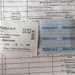 С 17 февраля купить билеты онлайн можно будет в любой кинотеатр Гомеля