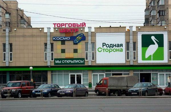 Велопарковка у «Родной стороны» на проспекте Космонавтов существует только на бумаге