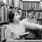 Доступный всем мир книжных сокровищ