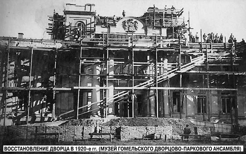 Гомельский дворец: Возрожденное великолепие