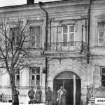 Каким был Гомель в январе 1919 года