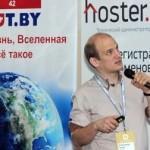 v-gomele-proshla-it-konferenciya3