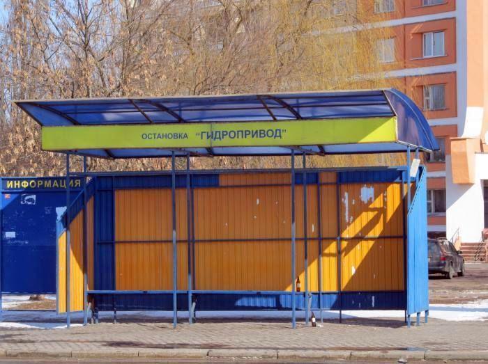 Гомельчане смогут поучаствовать в переименовании остановок «Гидропривод»
