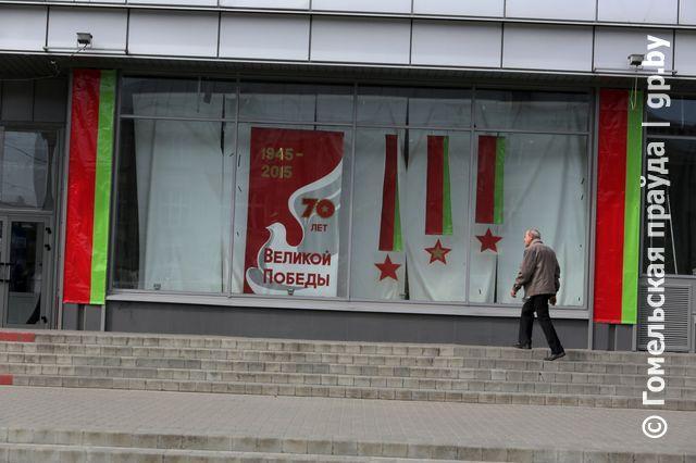 Город готовится к празднику Великой Победы