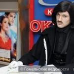В Гомеле состоялась премьера фильма «Вий»