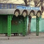 Остановка «ул. Борисенко» меняет название