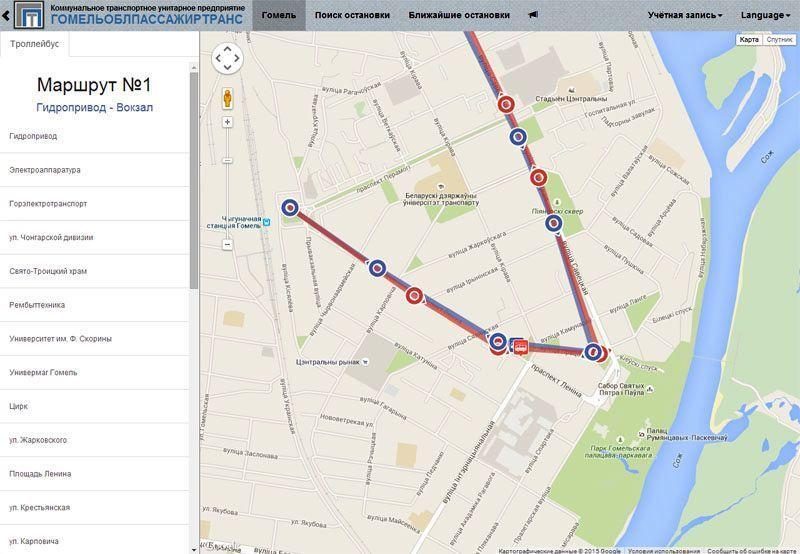 В Гомеле по примеру Минска запустили онлайн-расписание городского транспорта