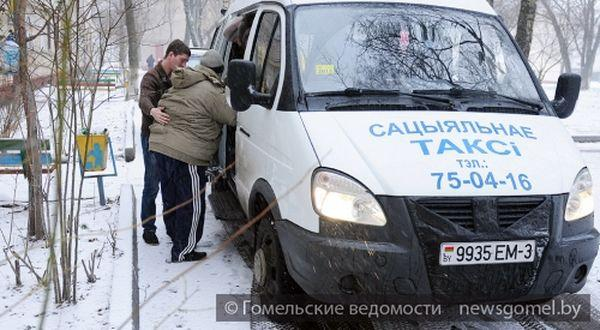 Журналисты проверили, как работает социальное такси в Гомеле