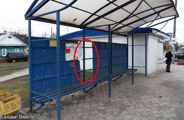 Остановка с «калиткой» в Новобелице