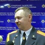 40 лет исполнилось батальону ДПС ГАИ УВД Гомельского облисполкома