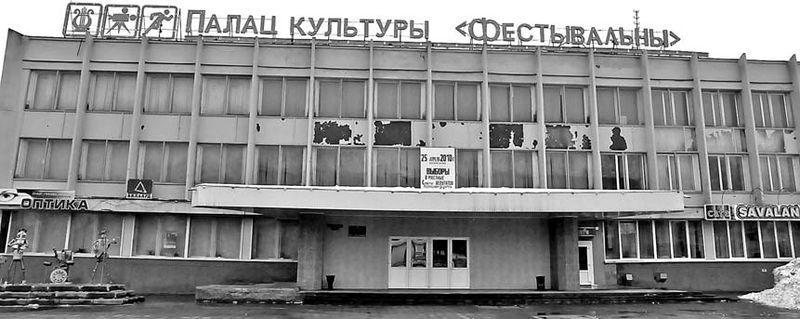 """Не """"Фестивальное"""" настроение"""