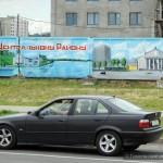 В Гомеле появилось 96-метровое граффити