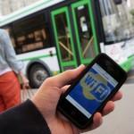 В общественном транспорте Гомеля начали тестировать бесплатный Wi-Fi