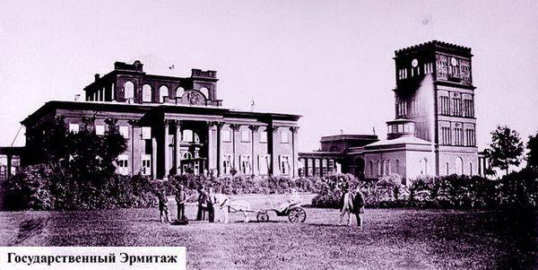 Вид на главный фасад Гомельского дворца. Фотограф Джованни Бианки. 1860-е. Государственный Эрмитаж