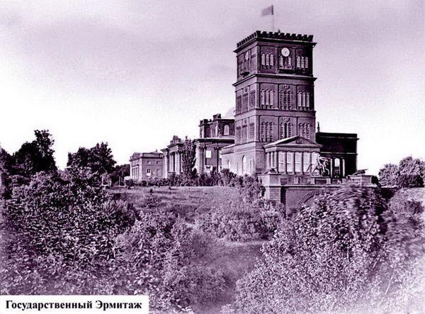 Вид Гомельского дворца с южной части парка. Фотограф Джованни Бианки. 1860-е. Государственный Эрмитаж