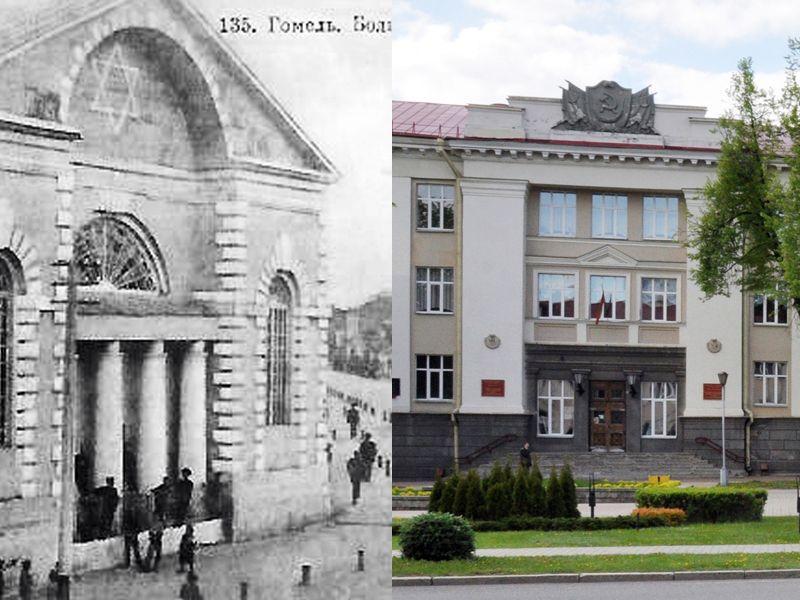 Здания Гомеля, о которых вы не знали. Потери времен Великой Отечественной войны. Часть 1