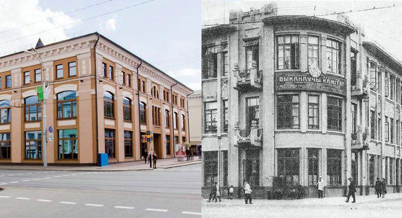 Здания Гомеля, о которых вы не знали. Потери времен Великой Отечественной войны. Часть 3