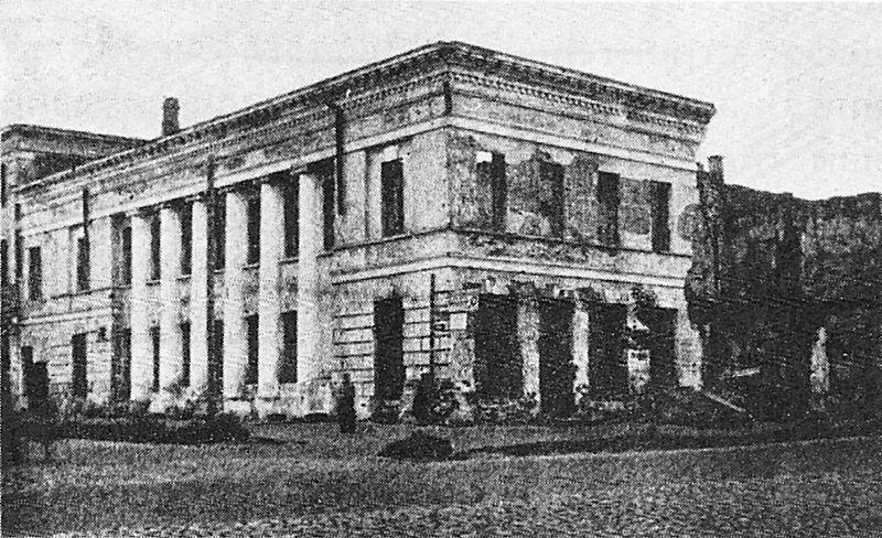 """Духовное училище после освобождения Гомеля в 1943 году (из книги В. Ф. Морозова """"Гомель классический. Эпоха. Меценаты. Архитектура"""")"""