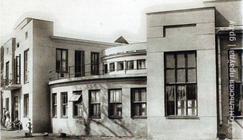 Столовая в рабочем поселке (Новая-Белица)