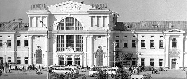 Гомельский вокзал, 1960−70-е годы. Фото: history.rw.by