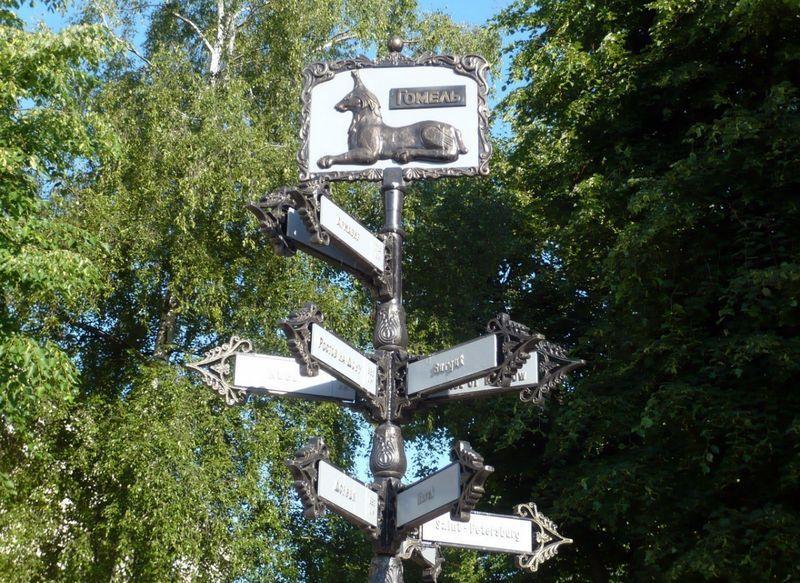 Делегации из 12 городов-побратимов примут участие в Дне города в Гомеле