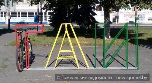 dve-novye-veloparkovki-poyavilis-v-gomele2