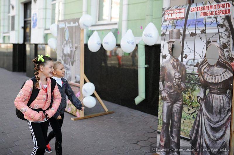 Фоторепортаж с аллеи тантамаресок в Гомеле