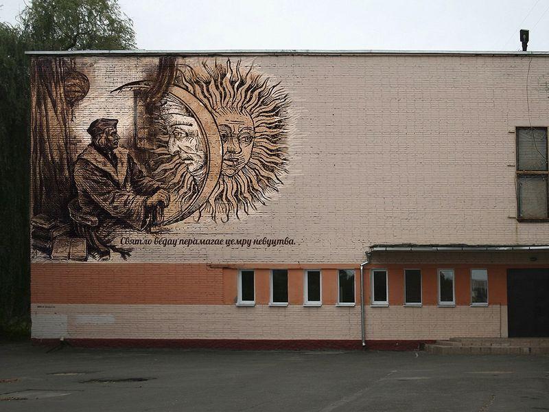 Гомельчанин хочет разрисовать стену университета