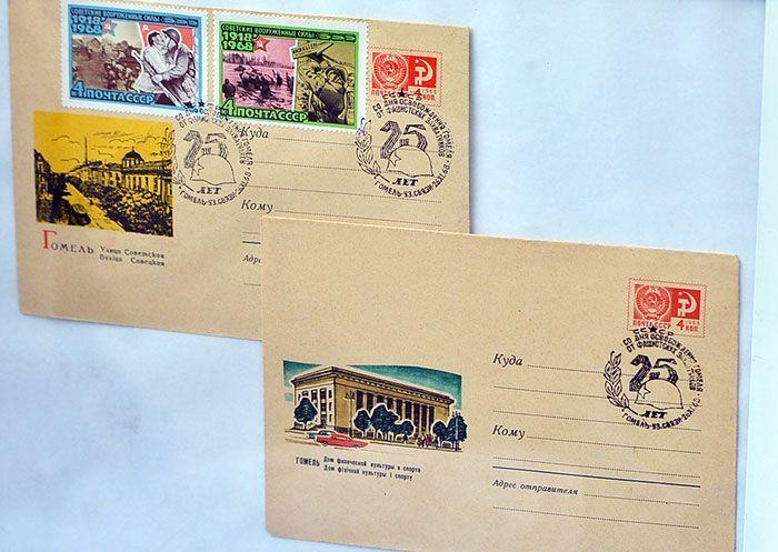 Гомельский филиал «Белпочты» показал, как выглядели советские письма