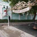 На Киевском спуске появилась арка