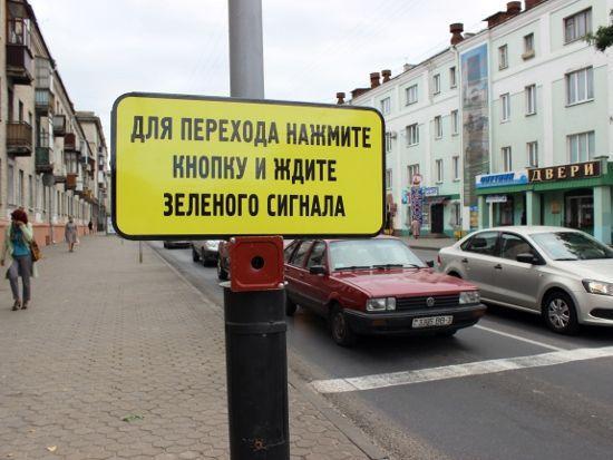 На полкилометра улицы остался один пешеходный переход