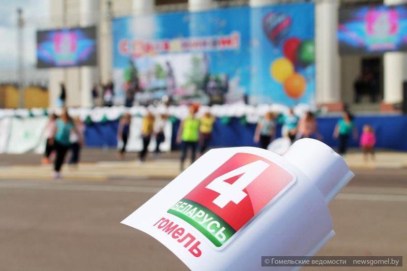 Презентация нового регионального телеканала «Беларусь-4. Гомель»