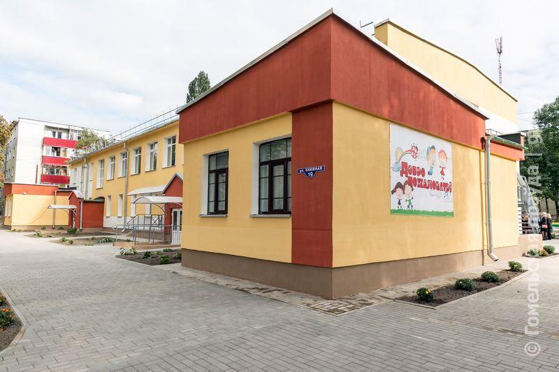 В Гомеле на улице Книжной открылся детский сад на 85 ребят