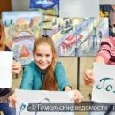 Юные художницы готовятся поздравить Гомель с днём рождения