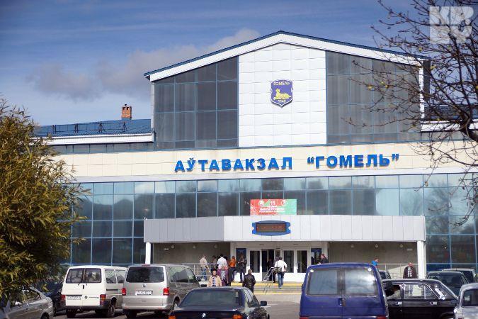 Гомельчане добились возвращения на автовокзал надписей на белорусском языке