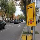 С открытием улицы Кирова изменится движение общественного транспорта