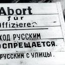 26-noyabrya-1943-goda-dlya5