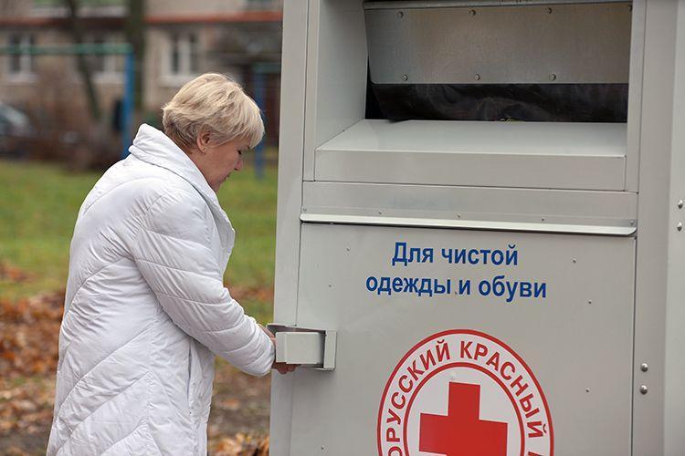 Чем гомельчане наполняют контейнер Красного Креста