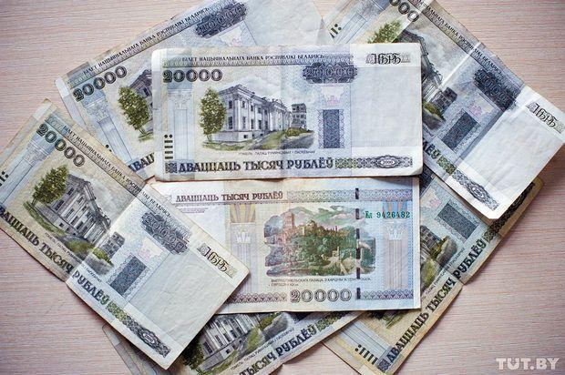 Новая «двадцатка». Какие родные объекты хотят видеть гомельчане на новых белорусских деньгах