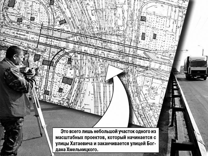 Полесский путепровод: небольшой участок масштабного проекта