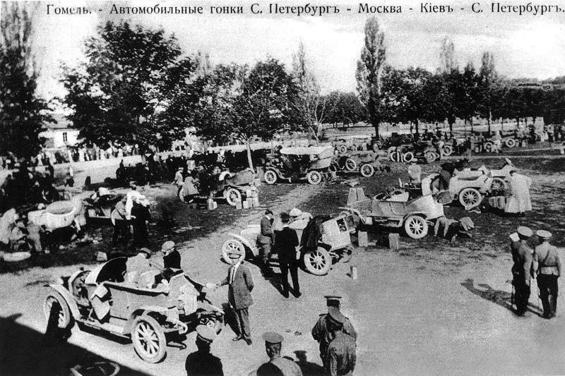 """Принцы, графы и бароны за """"Кубок царя"""""""