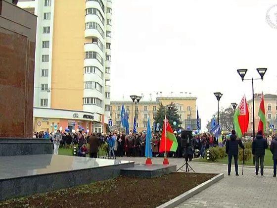 Студенты почтили память погибших комсомольцев Гомельщины